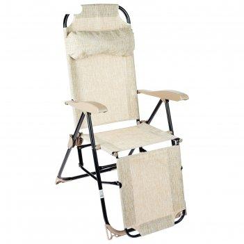 Кресло-шезлонг, размер 780x590x1160 мм, цвет песочный  к3