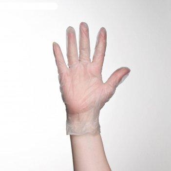 Перчатки хозяйственные винил, размер s, 100 шт