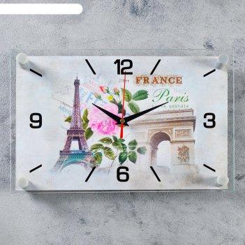Часы настенные, серия: город, paris, 20х30 см