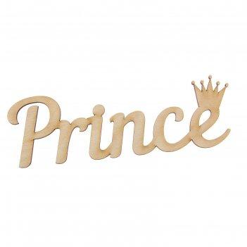 Деревянная заготовка prince