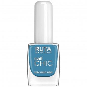 Лак для ногтей ruta nail chic, тон 90, голубая лагуна