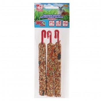 Палочки seven seeds эконом для птиц, овощи/тропические фрукты/орех, 3 шт,