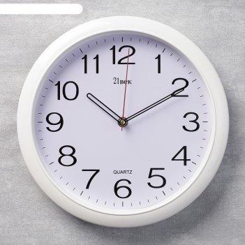Часы настенные круглые классика,  белый обод, 29х29 см  микс