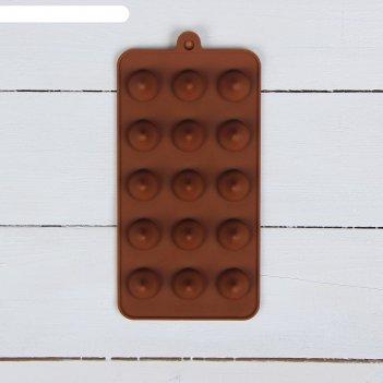 Форма для льда и шоколада «трюфель», 15 ячеек (d=2,2 см), 20,5x10,5 см, цв