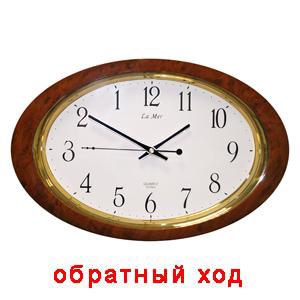 Настенные часы la mer gd121/5a