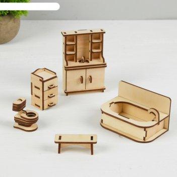 Набор мебели для кукол ванная