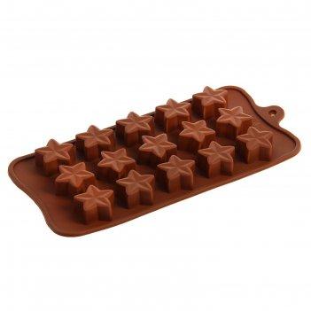 Форма для льда и шоколада звездочет, 15 ячеек