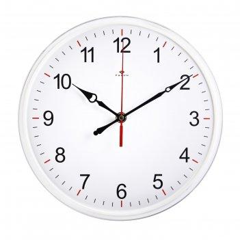 Часы настенные круглые классика, микс 25 см