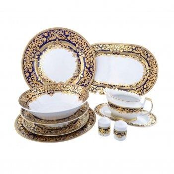 Столовый сервиз на 6 персон 26 предметов (без супника) natalia cobalt gold
