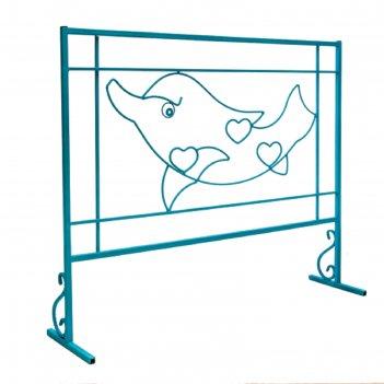 Ограждение декоративное дельфин 124*30*102 см