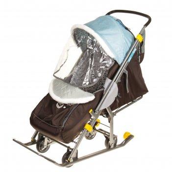 Санки-коляска наши детки, цвет: фьюжн голубой