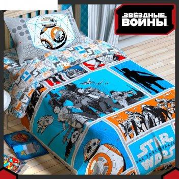 постельное белье для мальчиков