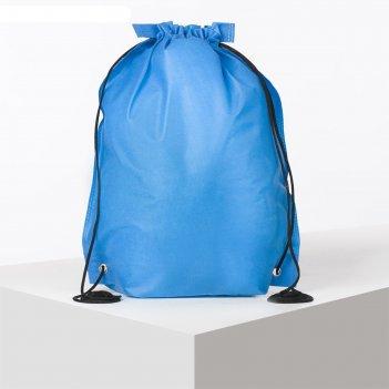 Рюкзак-мешок флизелиновый для обуви, шнурок, цвет синий