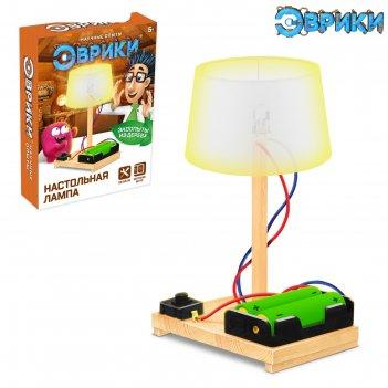 Эврики набор для опытов настольная лампа, работает от батареек, , sl-02205