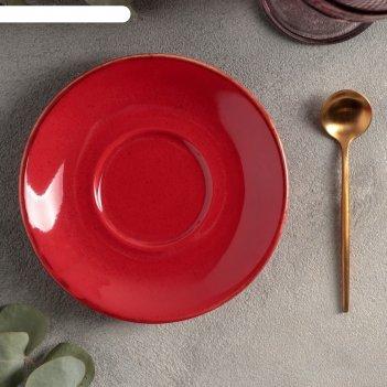 Блюдце для чайной чашки 16 см, цвет красный