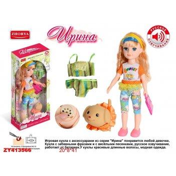 Zhorya кукла ирина с аксс., звук, фразы, песенка, 20х8х41см