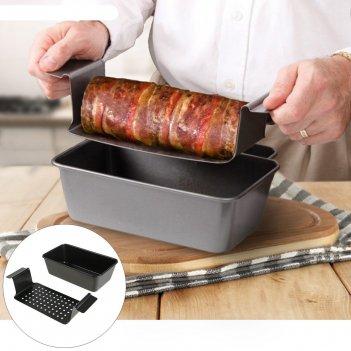 Форма для мясного рулета мангал, 2 предмета, антипригарное покрытие
