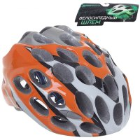 Шлем велосипедиста взрослый от-t39, оранжевый