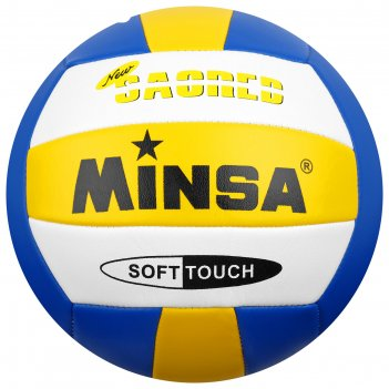 Мяч волейбольный minsa размер 5, 270 гр., микс