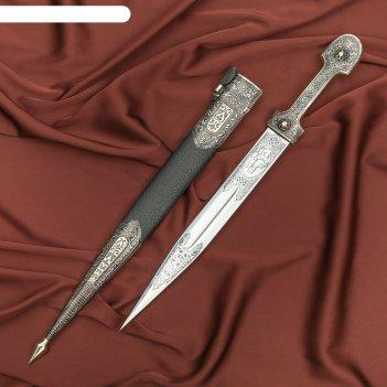 Кинжал сувенирныйирбис№1 (наборный-кожа/мельх.)