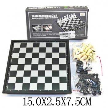 Ни 3 в 1 шахматы, шашки, нарды магнитные