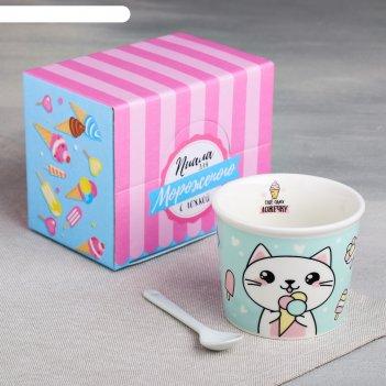 Набор котик, пиала для мороженого, ложка, 13,5 х 10,5 см