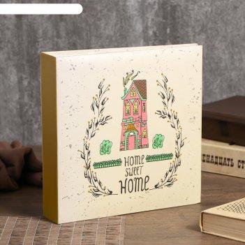 Фотоальбом на 200 фото 10х15 см нарисованный дом бумажные листы 22,5х22х5