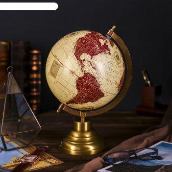 Сувенир глобус царский 20х20х33 см