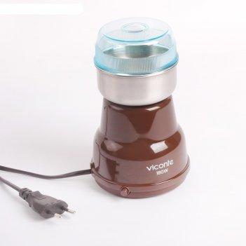 Кофемолка vc-3103, 180 вт, 50 г, пульс. режим, нерж. сталь, защита от пере