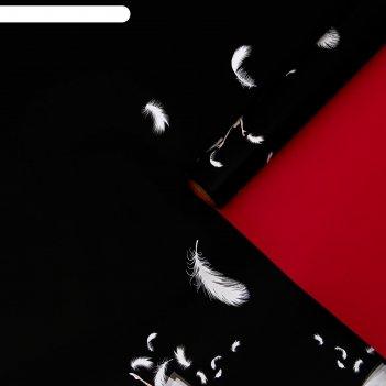 Пленка для цветов балерина, винно-чёрный, 58 см х 10 м