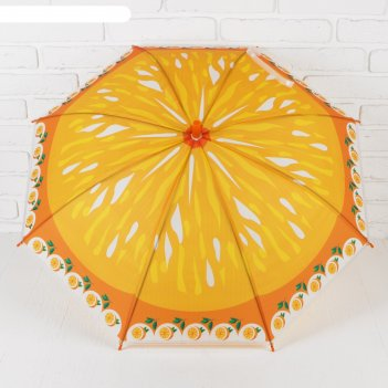 Зонт детский полуавтомат апельсин, d=78см