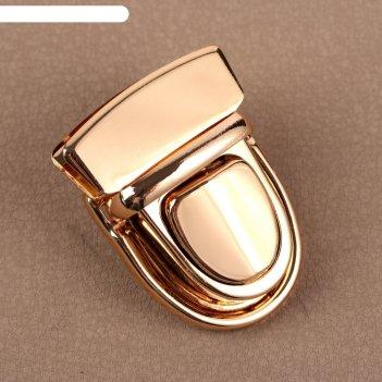 Застёжка для сумки, 4 x 3 см, цвет золотой