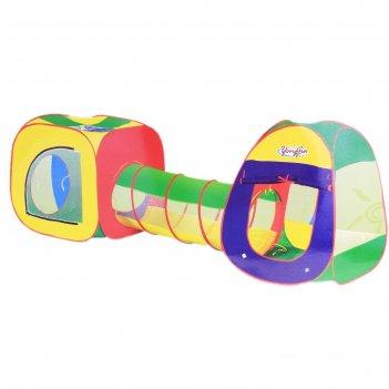 Игровая палатка цвета радуги с туннелем