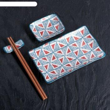 Набор для суши вкус, 4 предмета: блюдо 29,5х12 см, соусник 10х7,5 см, подс