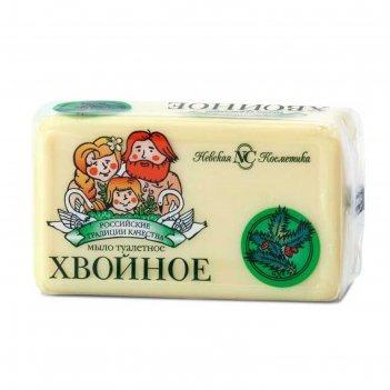 Мыло туалетное невская косметика «хвойное», 140 г