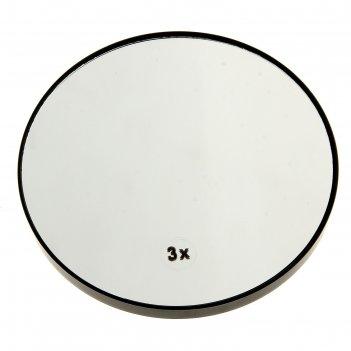 Зеркало с увеличением x3, для макияжа, круглое, на присосках