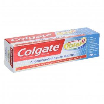 Зубная паста colgate total 12 «профессиональная чистка», 75 мл