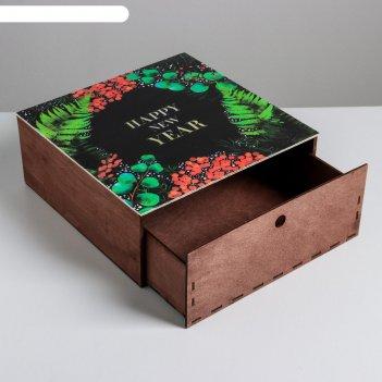 Ящик деревянный «новогодняя ботаника», 25 x 25 x 10 см
