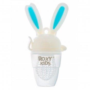 Ниблер для прикорма bunny twist, силикон, цвет голубой roxy-kids