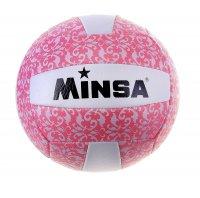 Мяч волейбольный minsa размер 5, 250 гр., микс