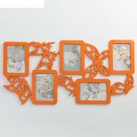 Фоторамка-коллаж бабочки 5 фото оранжевый акрил
