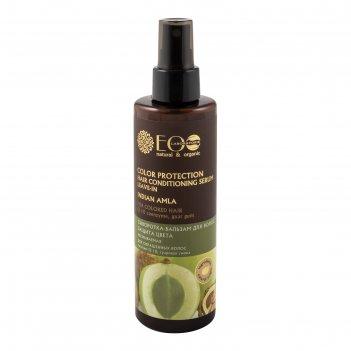 Сыворотка-бальзам для волос ecolab защита цвета, для окрашенных волос, 200