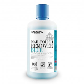 Жидкость для снятия лака solomeya голубая, 500 мл