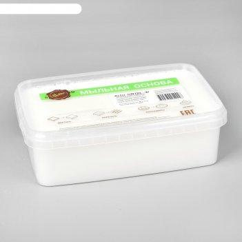 Мыльная основа activ swirl для свирлов, цвет белый, 1 кг