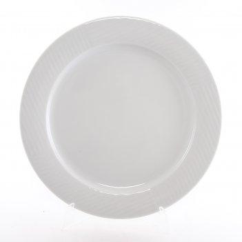 Тарелка benedikt diana 27 см