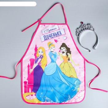 Фартук, принцессы + корона