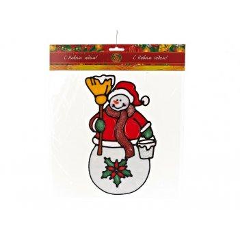 Украшение новогоднее (стикер бесклеевой) снеговик 26*30см. (4вида) (упаков