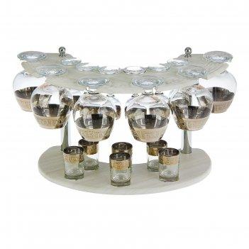 Мини-бар 18 предметов коньяк, кристалл, белый