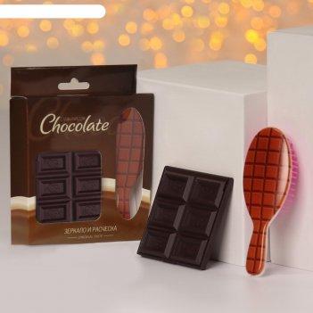 Набор подарочный тёмный шоколад 2пр (зеркало массаж) 12,5*13,1(±1)см кор q