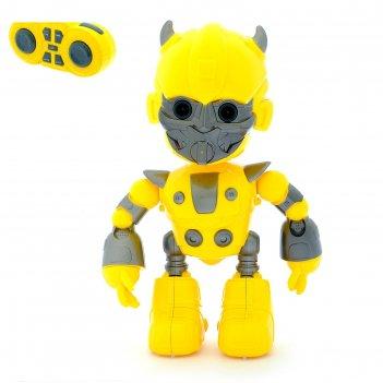 Робот радиоуправляемый, программируемый «автобот», танцует, двигает руками
